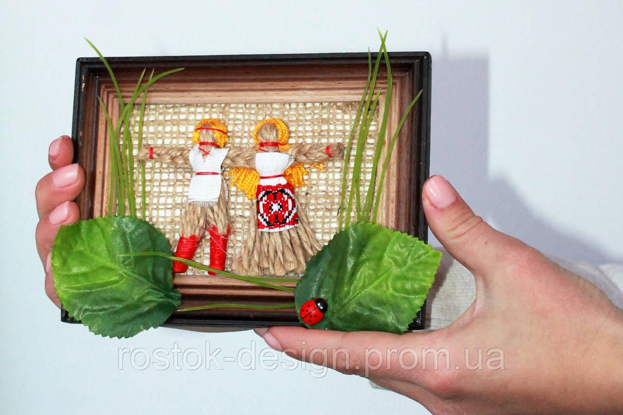 Картинка-композиція для сім'ї Нерозлучні