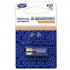 Батарейка щелочная A23.MN21.BP1 (blister 1) АСКО-УКРЕМ