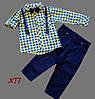 Нарядный костюм для мальчика с бабочкой и подтяжками Турция