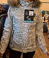 Куртка женская горнолыжная  Kilpi HELGA-W 36