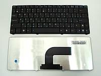 Клавіатура до ноутбука ASUS EEE PC 1101HA , N10, N10A, N10C, N10E, N10J, N10JC