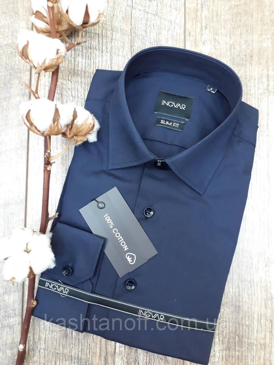 Рубашка синего цвета 100%хлопок