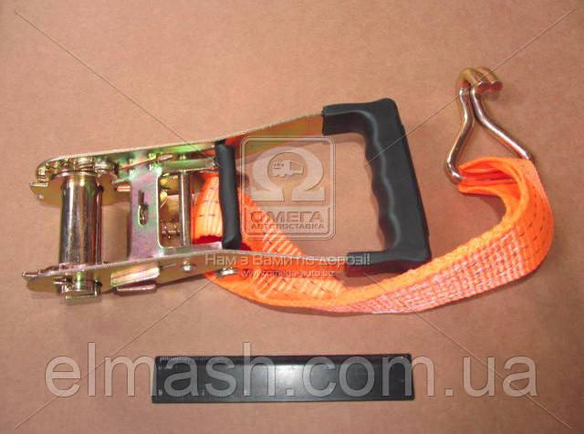 Стяжка вантажу 3t (трещітка прорезин. ручка, стрічка 50mm.x0.5m., гак)