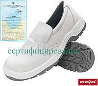 Ботинки кожаные для пищевой промышленности Reis Польша (спецобувь) BRFODREIS W