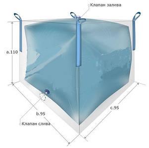 Биг бэг для воды (жидкостей) 120х110х110 см