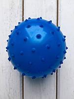 Массажный мячик 10 см синий