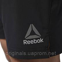 Черные мужские шорты Рибок для тренировок Speed BQ3522, фото 2