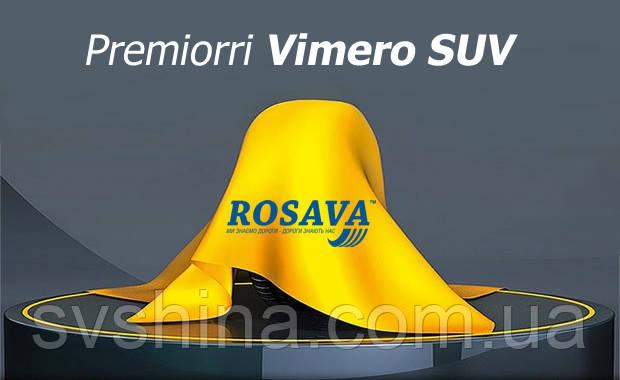 Premiorri расширяет линейку типоразмеров для паркетников (SUV