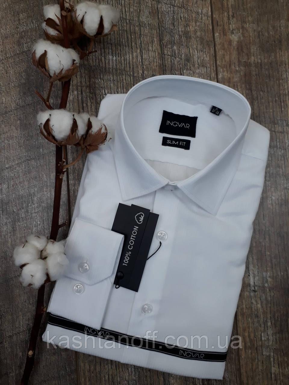 Рубашка белого цвета в полоску 100%хлопок