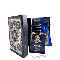 Мужская парфюмерная вода Shaik Rich No77 Pour Homme