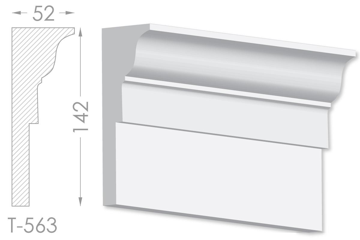 Карниз з гладким профілем, молдинг стельовий з гіпсу т-563