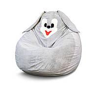 Детское кресло мешок Зайчик