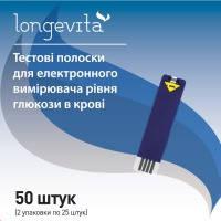 Тест-полоски Longevita 50 шт, фото 1