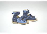 Босоножки ортопедические Ecoby (Экоби) синие 024В