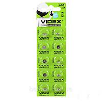 Батарейка Videx годин. лужні AG4 (LR626) (377/376) 2шт.
