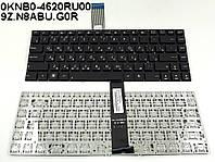 Клавіатура до ноутбука ASUS N46Vb, N46Vm, N46Vz, N46JV, N46VJ, U37Vc, U47A, U47Vc