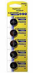 Батарейка литиевая таблетка CR2032.BP5 (blister 5) АСКО-УКРЕМ