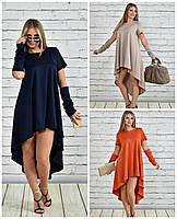 Платье 770342 от 42 по 74 размер асимметричное женское батал большого размера с митенками синее беж оранжевое