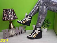 Сникерсы Касадеи бежево-золотые 36, 38 размер, фото 1