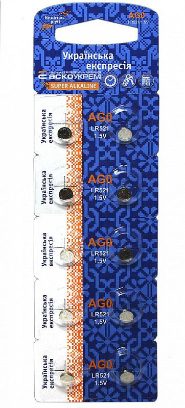 Батарейка щелочная таблетка AG0.LR521.BP10 (blister 10) АСКО-УКРЕМ