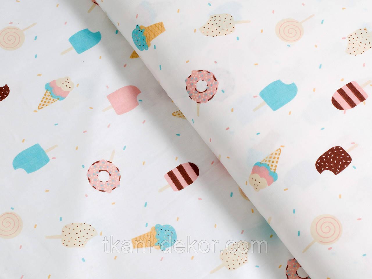 Сатин (хлопковая ткань)  сладости