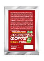 Ампролиум форте 30% 50 г. (кокцидиостатик для птицы, кроликов, овец)