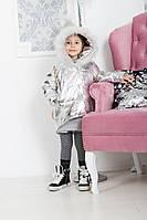 Куртка детская  РУС4052, фото 1