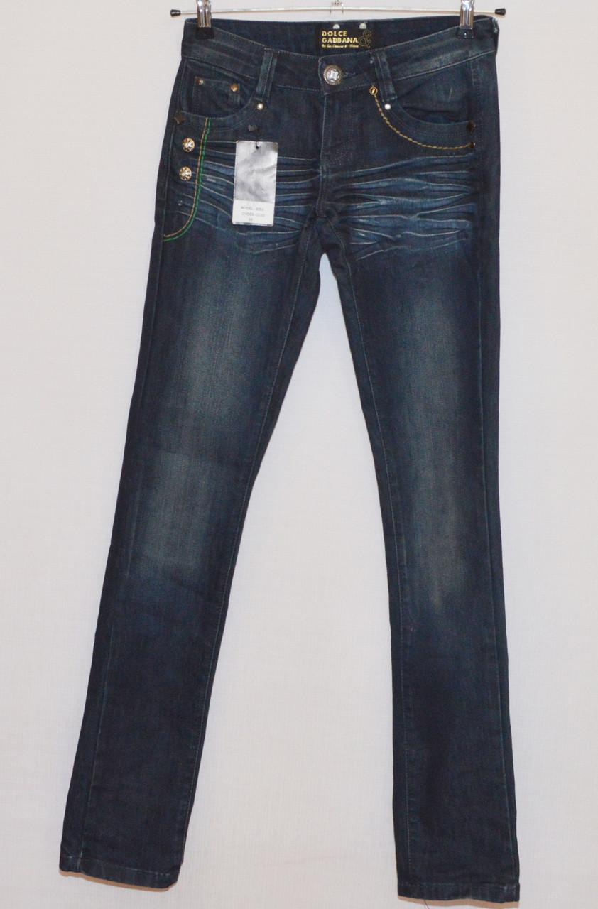 Женские джинсы 2721 (копия)