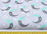 """Лоскут ткани """"Месяц серо-мятный и спящие облака"""" на сером фоне № 1147, размер 23*160 см, фото 3"""