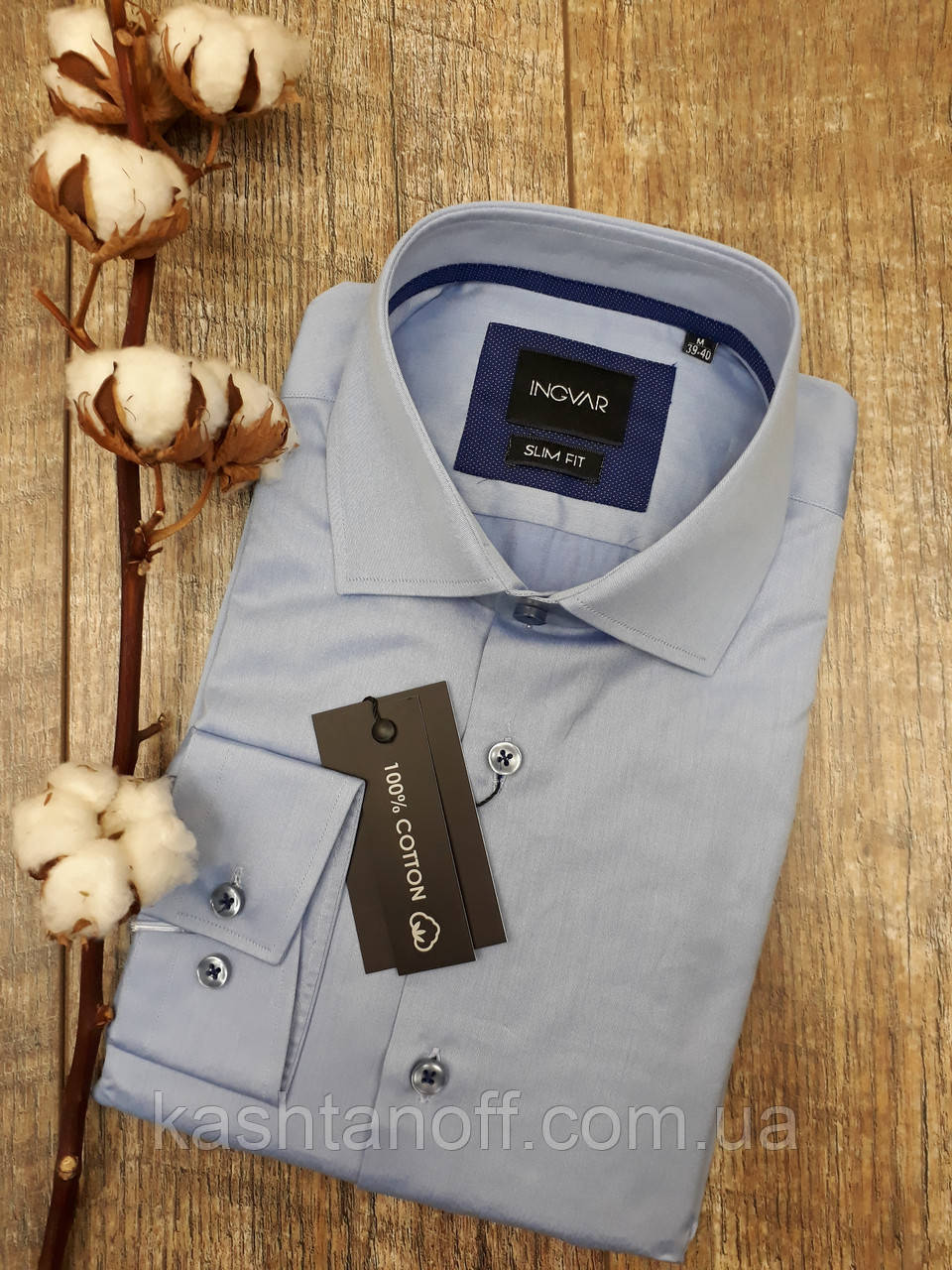 Рубашка голубого цвета 100%хлопок