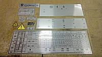 Шильд, таблички для токарного станка 16к20  из алюминия