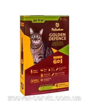 Капли для кошек от блох клещей и глистов Golden Defence ТМ Палладиум 0,5 мл, фото 2