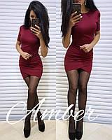 Платье А-7790, фото 1