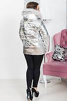 Куртка женская ботал РУС5076, фото 1