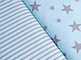 Сатин (бавовняна тканина) сірі зірки на м'яті, фото 2