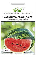 Семена Арбуза Эсмеральда (1000 шт) United Genetics