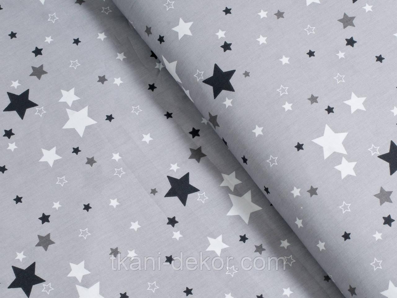 Сатин (хлопковая ткань) звезды разные на сером