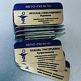 Бейдж для секретаря судебных заседаний металлический (изготовление за 1 час на оболони), фото 8