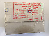 Вкладыши шатунные Р1 СМД-60/72 (Тамбов)