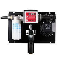 Заправочный модуль PIUSI ST Panther 56 K33 A60 + Water Captor + донный фильтр
