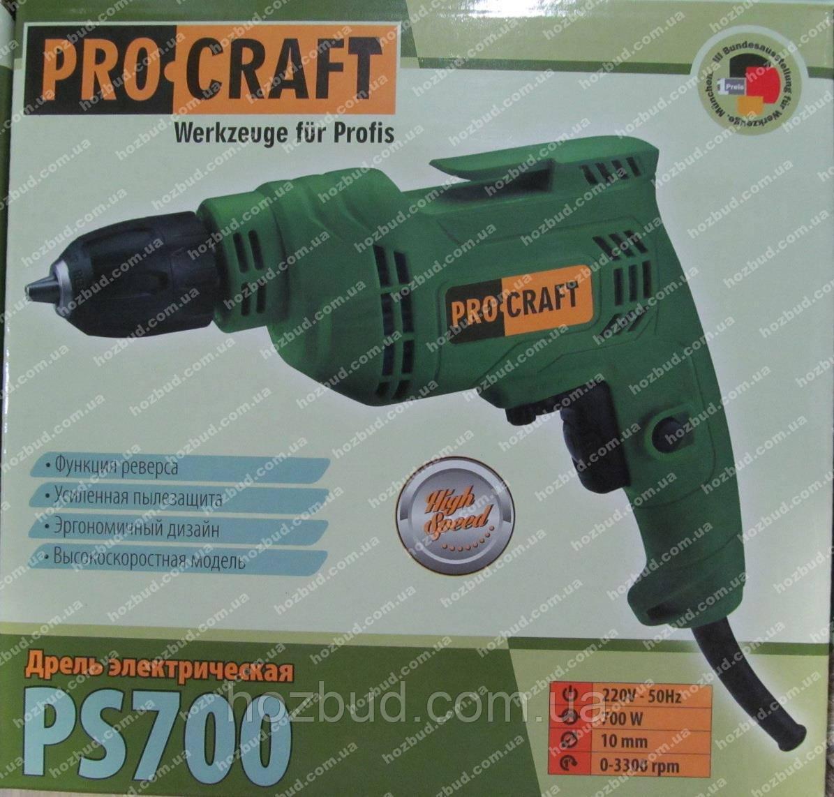 Дриль Procraft PS700
