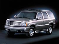 Кадиллак Эскалейд / Cadillac Escalade (Внедорожник) (2000-2006)