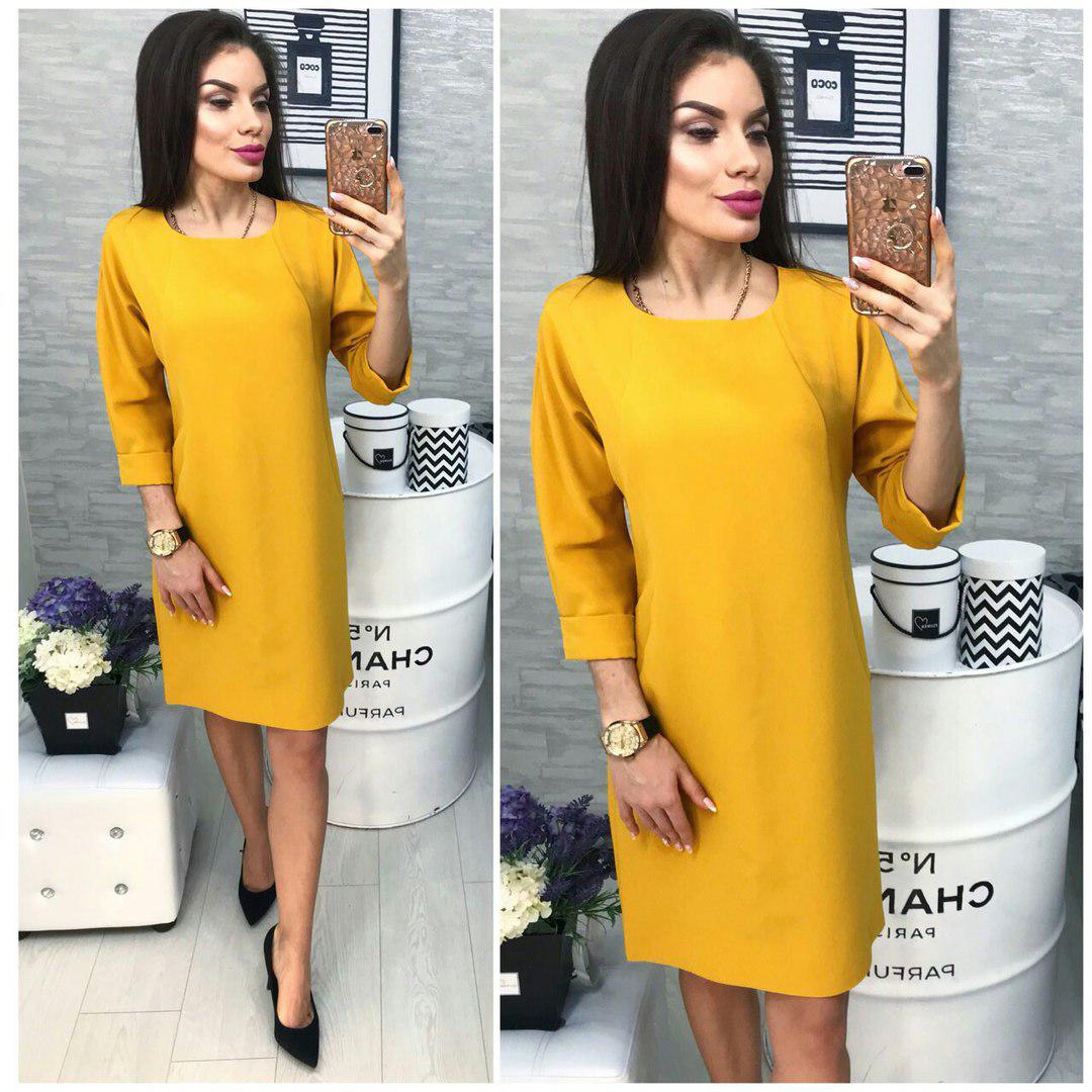 Платье, модель 772, цвет - горчица