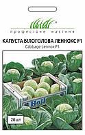 Семена Капусты Леннокс F1 (2500 шт) Bejo Zaden