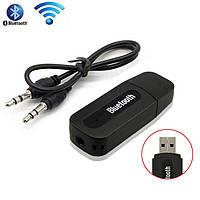 Bluetooth аудио ресивер, Music receiver. Стерео приемник адаптер