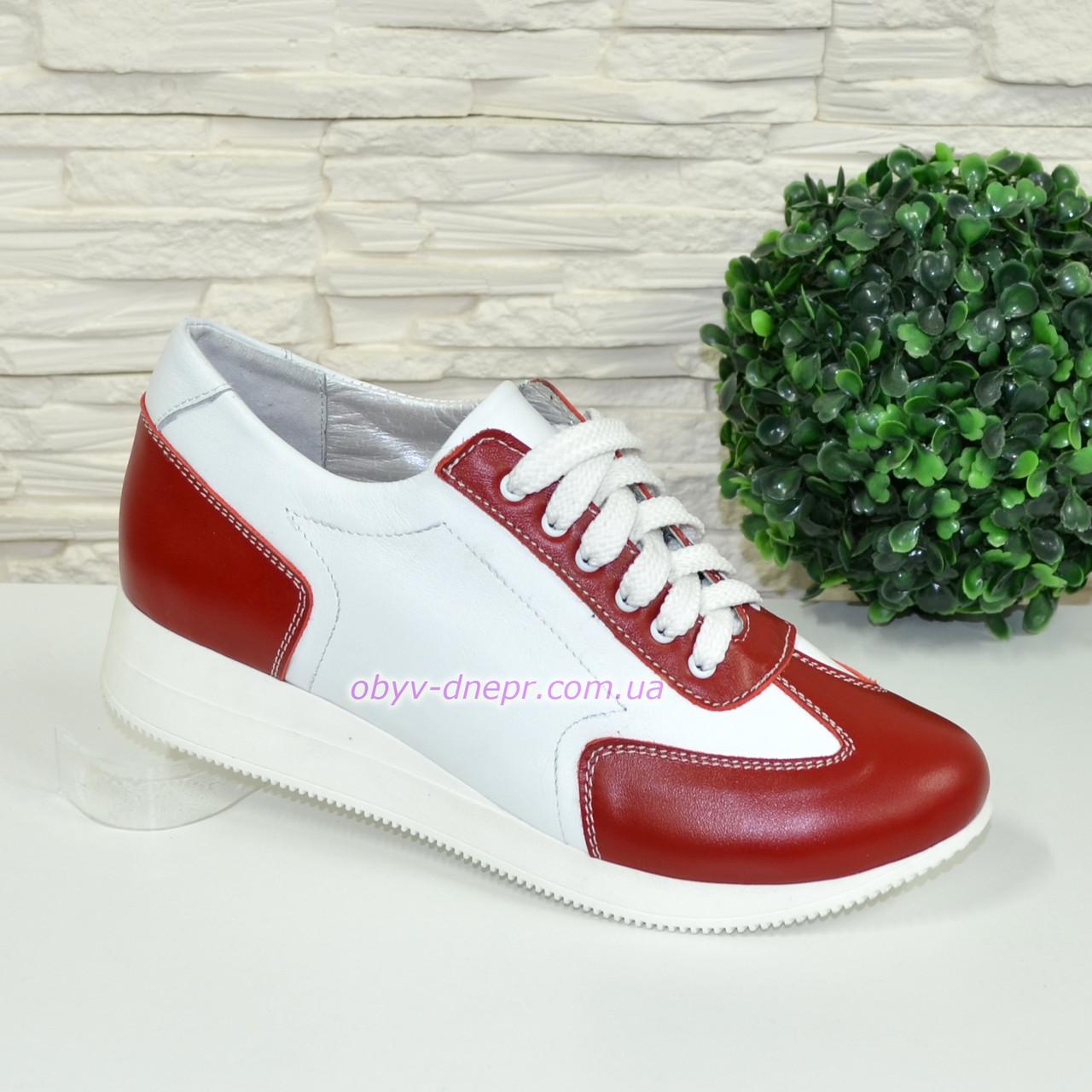 Туфли-кроссовки кожаные женские на утолщенной подошве, красный/белый цвет