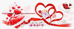 С Днём Святого Валентина. Магнит на холодильник 03