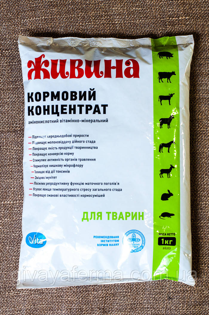 Живина для животных, гранулы, 1,5 кг, кормовой концентрат