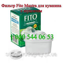 Фильтр-картридж для воды Fito Maxtra (с шунгитом)