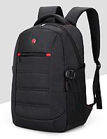 Рюкзак Youmuren городской С147, фото 1